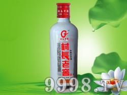 村长老窖原浆酒(白瓷瓶)