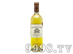 狮子酒庄白葡萄酒