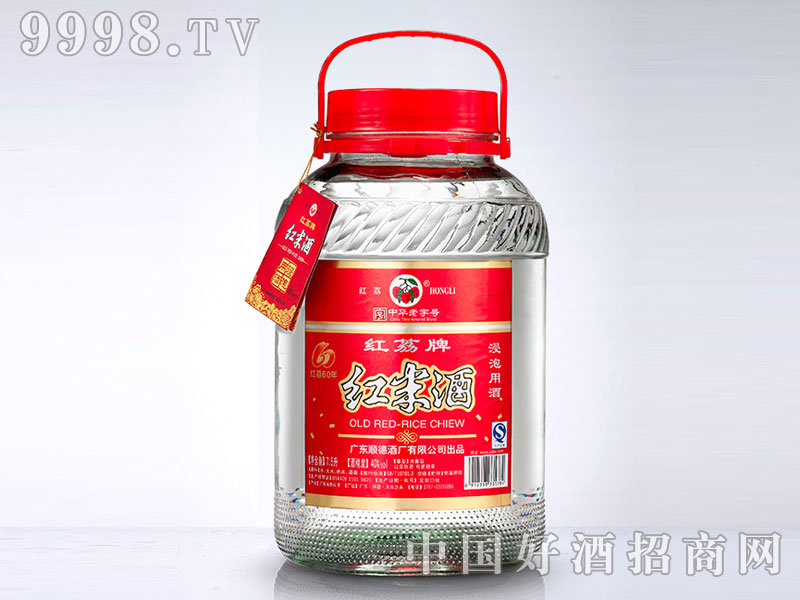 红荔牌红米酒7.5L