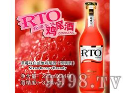白兰地鸡尾酒(草莓味)