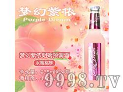 梦幻紫依朗姆预调酒(水蜜桃)