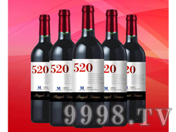 M梦幻520