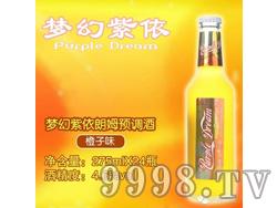 梦幻紫依朗姆预调酒(橙子味)