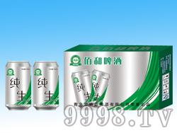 330纯生罐箱