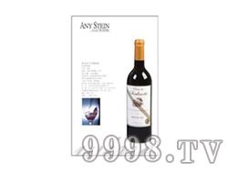 索利克干红葡萄酒
