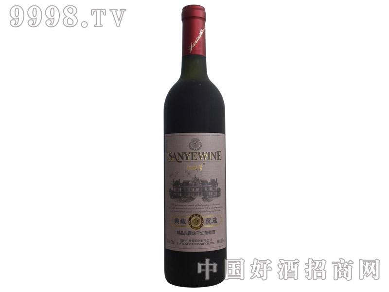 红珊�~典藏优选精品赤霞珠干红葡萄酒