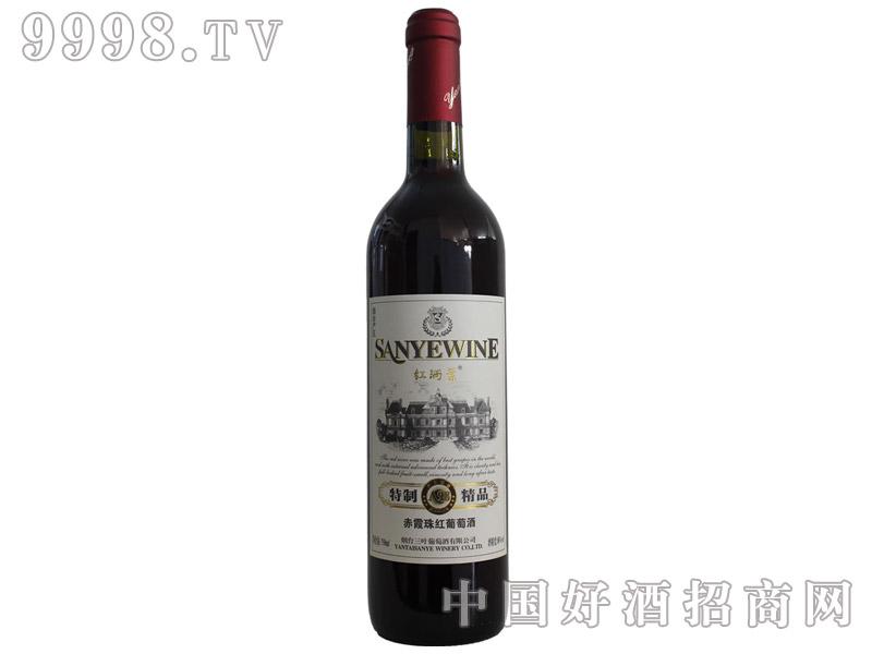 红珊�~特制精品赤霞珠红葡萄酒