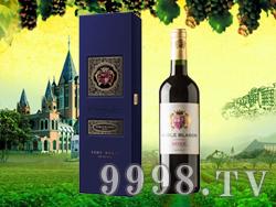 皇家勋章梅多克干红葡萄酒