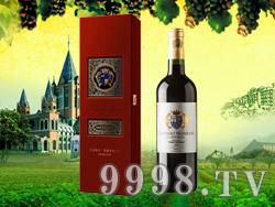 皇家勋章诺亚酒庄干红葡萄酒
