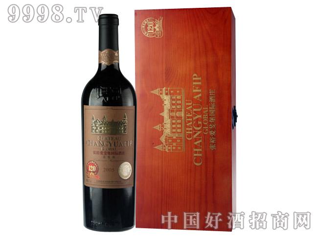 北京张裕爱斐堡国际酒庄赤霞珠干红(大师级)