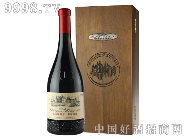 宁夏张裕摩塞尔十五世酒庄干红葡萄酒