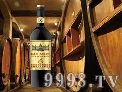 白洋河圣诺堡酒庄九星干红葡萄酒