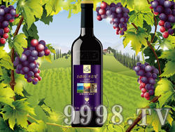 白洋河圣诺堡酒庄紫钻赤霞珠干红葡萄酒