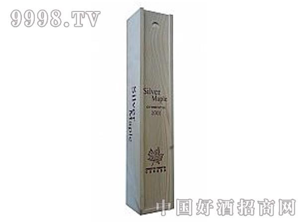 木质冰酒礼盒