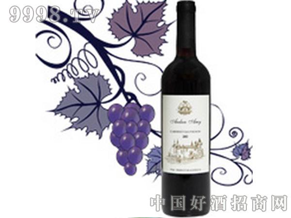 南澳-澳丹·艾米赤霞珠红葡萄酒