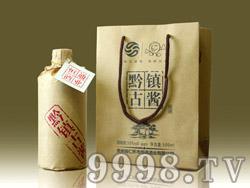 黔镇古酒(古酱5)