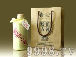 黔镇古酒(古酱10)