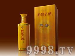 黔镇古酒(金酱)
