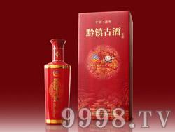 黔镇古酒(喜酱)