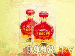 成荣红瓷经典酒