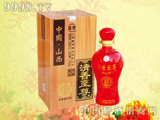 成荣清香至尊酒15