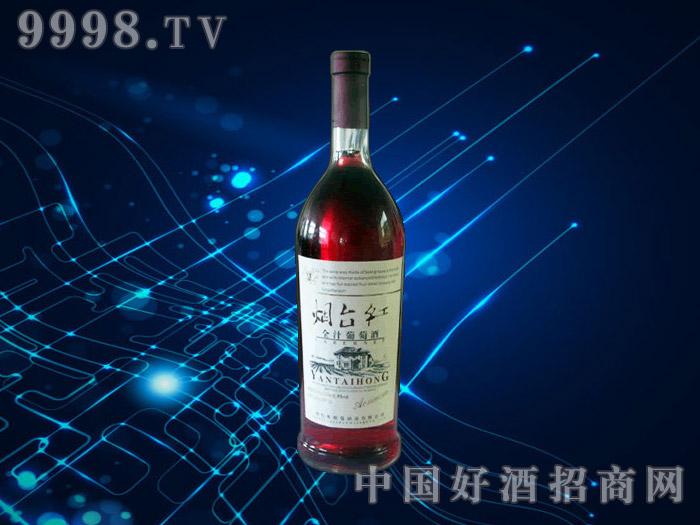 烟台红全汁葡萄酒1000ML