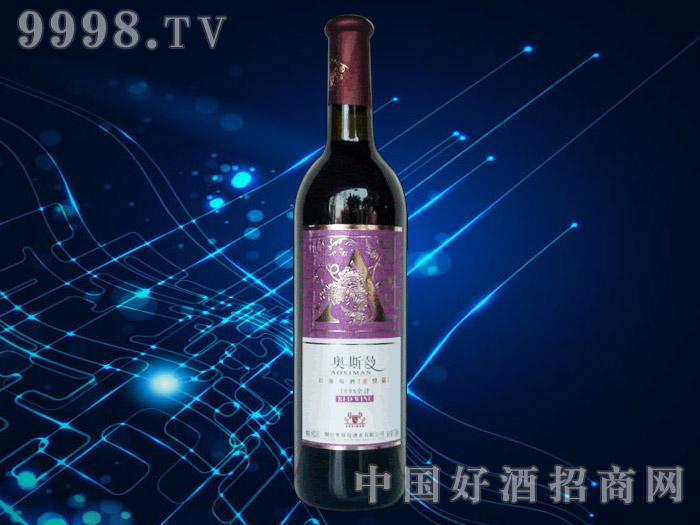 奥斯曼柔情红葡萄酒