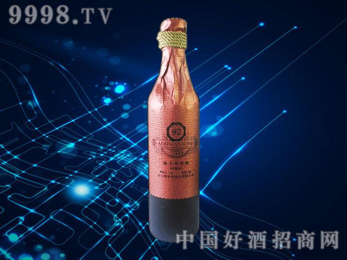 橡木桶窖藏干红葡萄酒92