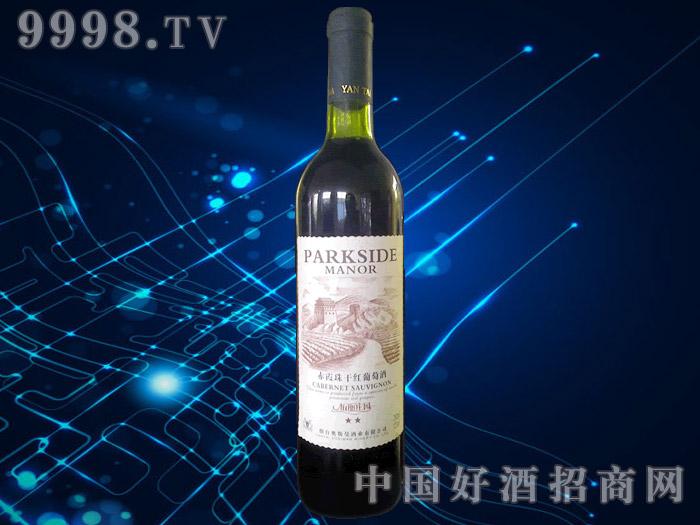柏丽庄园二星干红葡萄酒