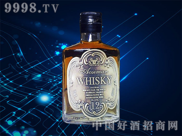 格兰尼威士忌125