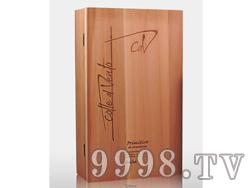 风中山谷松木盒
