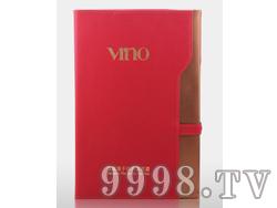 双支装软皮盒(红)