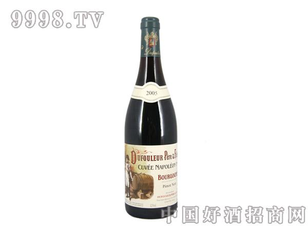 勃艮第拿破仑头等窖藏黑皮诺干红葡萄酒