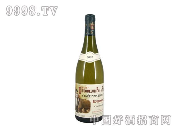 勃艮第拿破仑头等窖藏霞多丽干白葡萄酒