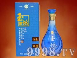 晨野玉石・玉坛酒