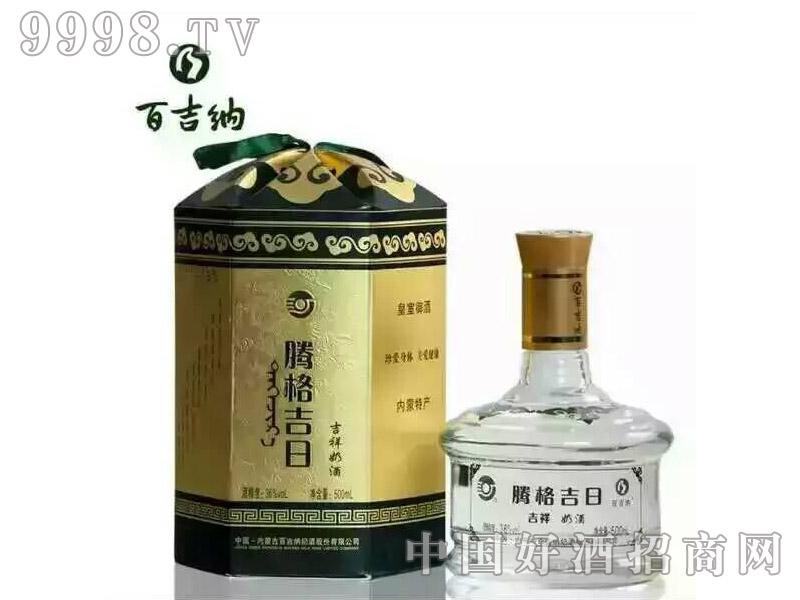 百吉纳吉祥奶酒腾格吉日-好酒招商信息