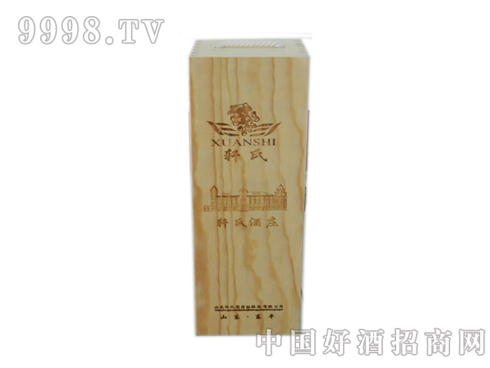 轩氏高级干红葡萄酒