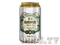 博酷葛根啤酒9°传统款