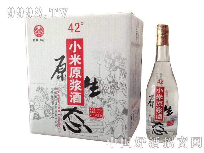 金武贝生态小米原浆酒