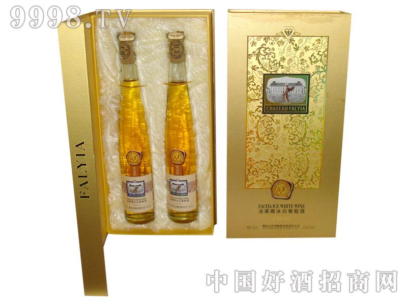 法莱雅FM09双支盒冰酒