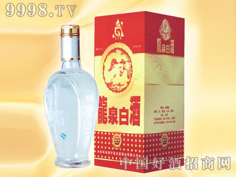 珠子泉龙泉白酒