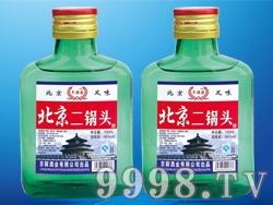 北京二锅头酒56度(小绿)