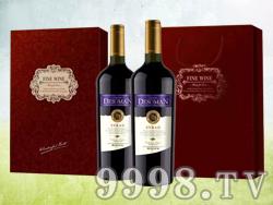 德索曼西拉干红葡萄酒(礼盒装)