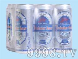 皇族克代尔啤酒