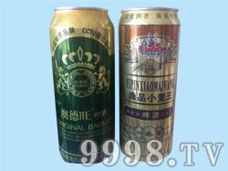 皇族逸品小麦王啤酒