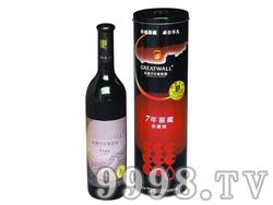 长城窖藏七年赤霞珠干红葡萄酒