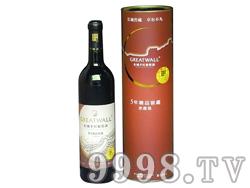 长城窖藏五年精品赤霞珠干红葡萄酒