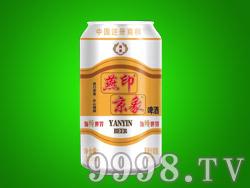 燕京啤酒320ML