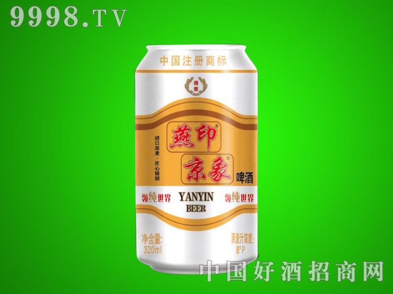 燕京千赢国际手机版320ML