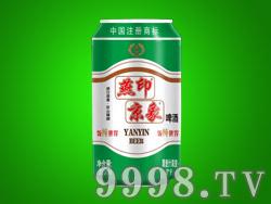 燕京印象320ML8度啤酒